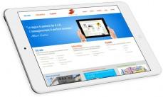 Come realizzare siti web al tempo dei Tablet
